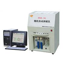 微机自动测硫仪