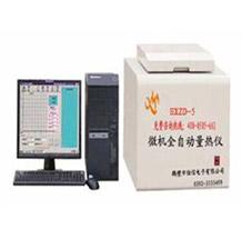 HXZD-5微机全自动量热仪(可双控)