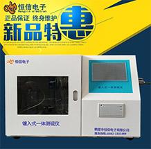 HXDL-8000嵌入式一体测硫仪