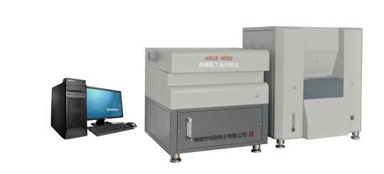 HXGF-9000高精度工业分析仪