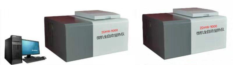 HXZD-9000微机全自动量热仪