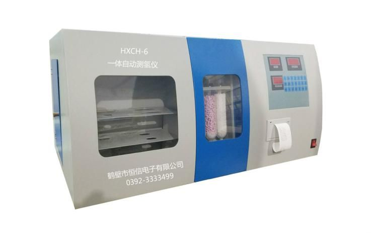 HXCH-6一体自动测氢仪